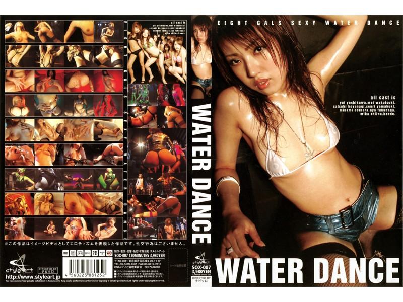 SOX-007 WATER DANCE