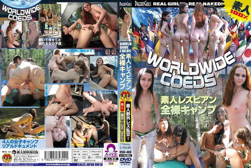 DSD-468 WORLD WIDE COEDS 素人レズビアン全裸キャンプ
