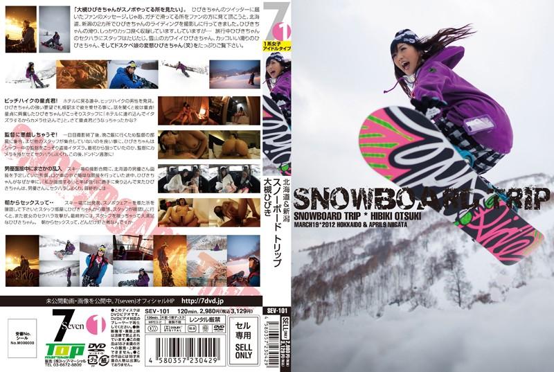 SEV-101 北海道&新潟 スノーボードトリップ 大槻ひびき