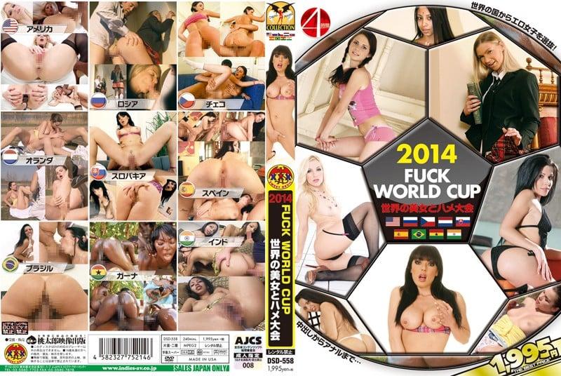 DSD-558 2014 FUCK WORLD CUP ~世界の美女とハメ大会~