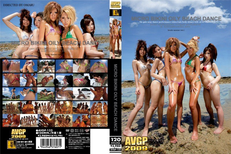 AVGP-132 MICRO BIKINI OILY BEACH DANCE