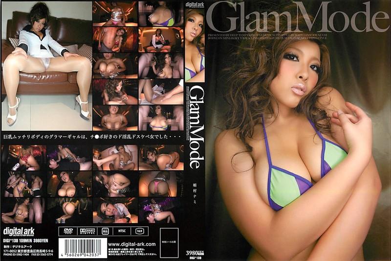 DIGI-138 Glam Mode nami himemura