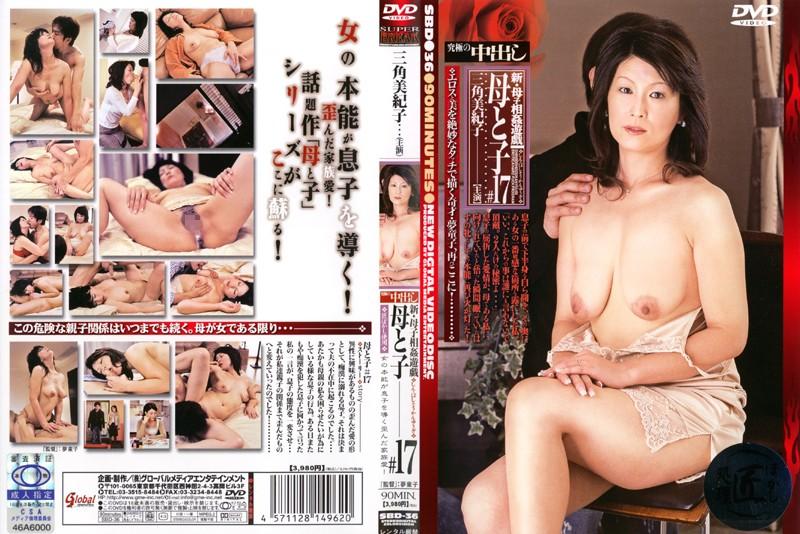 SBD-36 SBD-036 STAR BOX 山咲萌