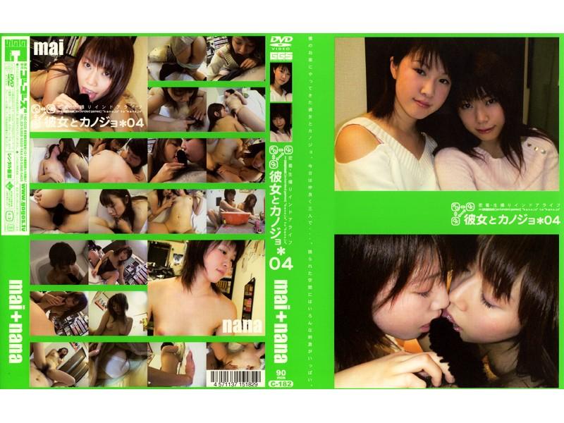 C-1820 うちの妻・K寿子(32)を寝取ってください 25