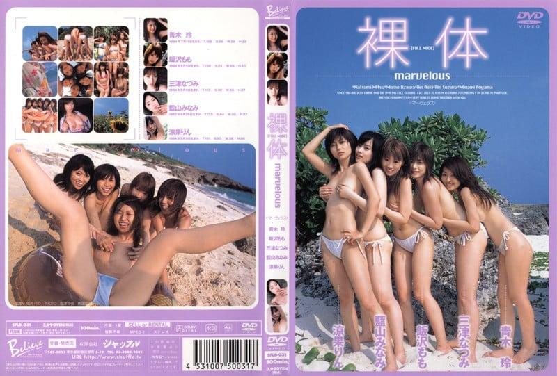 SFLB-031 裸体 marvelous