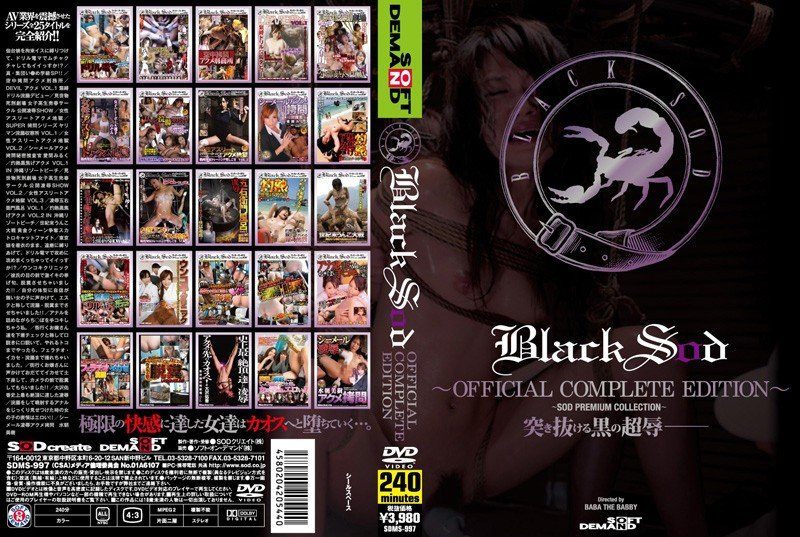 SDMS-997 Black Sod ~OFFICIAL COMPLETE EDITION~
