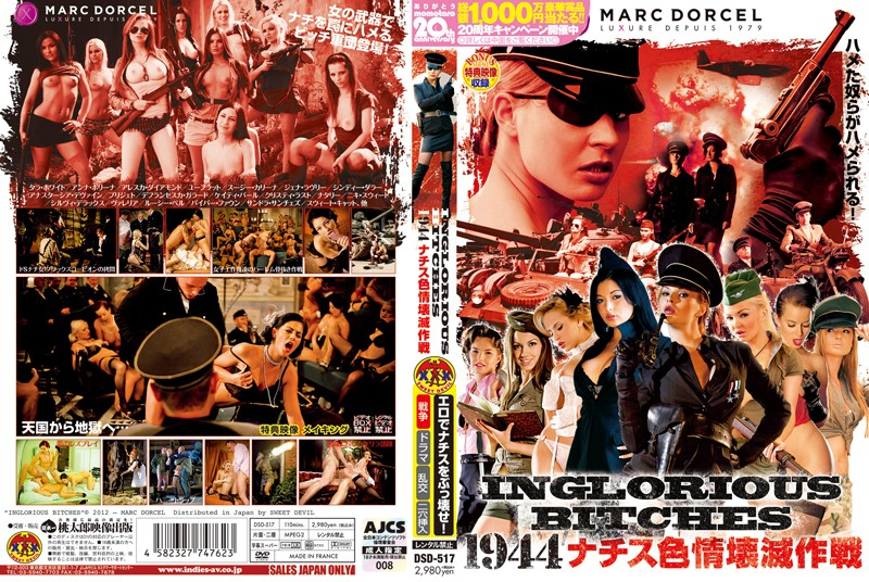 DSD-517 INGLORIOUS BITCHES ~1944 ナチス色情壊滅作戦~