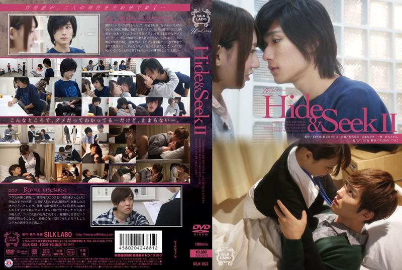 SILK-053 Hide&Seek 2